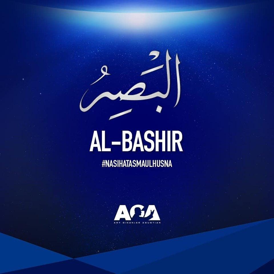 Nasihat Asmaul Husna - Al Bashiir - Yang Maha Melihat - Ary Ginanjar